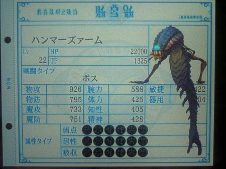 繝・う繝ォ繧コ・托シ撰シ趣シ托シ托シ搾シ狙convert_20111011183320