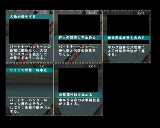 繧ウ繝斐・+(2)+・・mhf_20111015_181635_057_convert_20111015183451