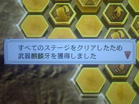 繧ゅ≧縺励g縺・〒繧難シ托シ搾シ狙convert_20111017013346