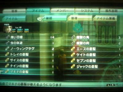 縺懊m縺励″・胆convert_20111024203533