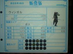 繝・う繝ォ繧コ・呻シ搾シ狙convert_20111029182544