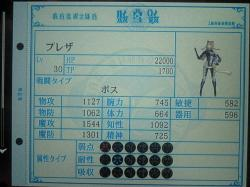 繝・う繝ォ繧コ_convert_20111029182526