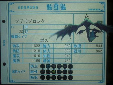 繝・う繝ォ繧コ・呻シ搾シ点convert_20111029182606