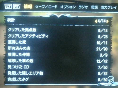 縺帙>繧薙▽繧阪≧・抵シ搾シ点convert_20111029182405