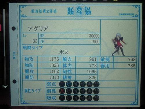 繝・う繝ォ繧コ・托シ撰シ搾シ胆convert_20111105182031