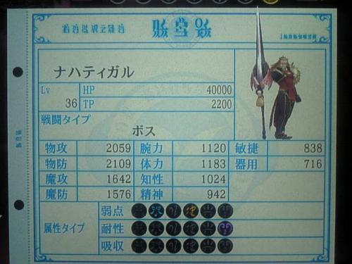 繝・う繝ォ繧コ・托シ撰シ搾シ点convert_20111105182048