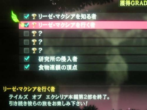 繝・う繝ォ繧コ・托シ撰シ搾シ農convert_20111105182109