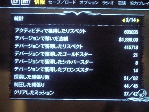 繧サ繧、繝ウ繝・Ο繧ヲ・難シ搾シ狙convert_20111105181809