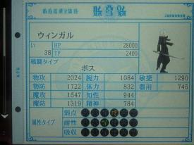 繧ィ繧ッ繧キ繝ェ繧「・托シ托シ搾シ棒convert_20111113171335