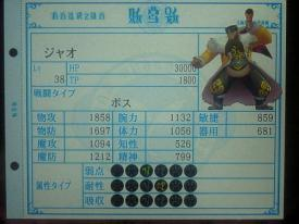 繧ィ繧ッ繧キ繝ェ繧「・托シ托シ搾シ論convert_20111113171413