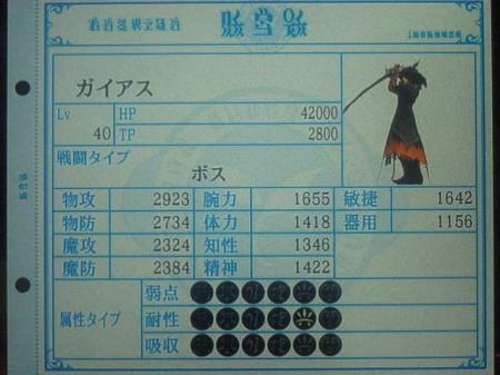 繧ィ繧ッ繧キ繝ェ繧「・托シ托シ搾シ廟convert_20111113171251