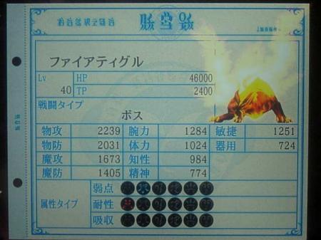 繧ィ繧ッ繧キ繝ェ繧「・托シ托シ搾シ兩convert_20111113171430