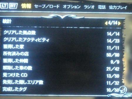 繧サ繧、繝ウ繝・Ο繧ヲ・抵シ搾シ費シ搾シ点convert_20111113171536