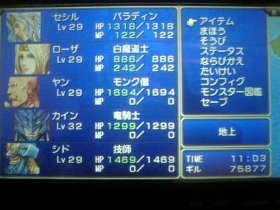 FF4CC-2_convert_20110910184421.jpg