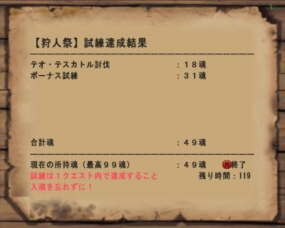 mhf_20110523_235020_765_convert_20110524190239.jpg