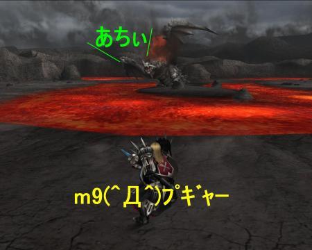 mhf_20110616_224301_156_convert_20110618163400.jpg