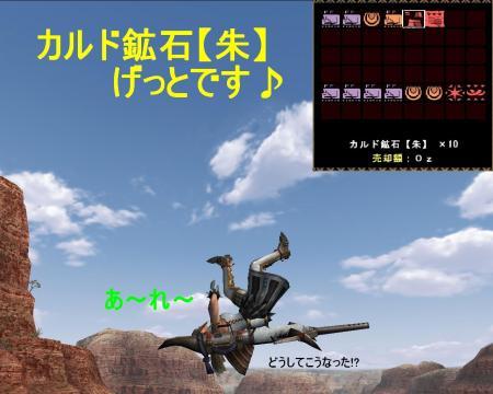mhf_20110901_001030_031_convert_20110901180150.jpg