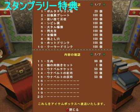 mhf_20110908_232529_687_convert_20110912183713.jpg