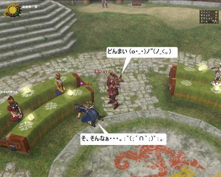 mhf_20111004_231547_546_convert_20111006040945.jpg