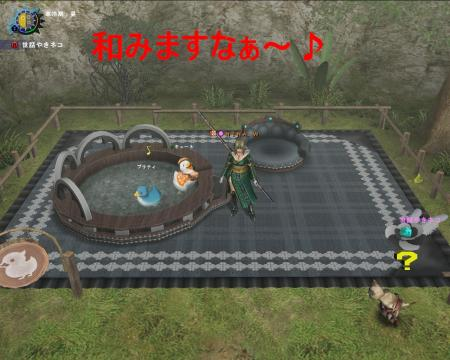 mhf_20111008_091425_484_convert_20111008125058.jpg