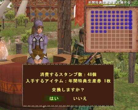 mhf_20111012_172853_703_convert_20111016201529.jpg