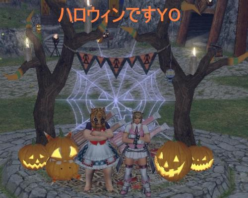 mhf_20111027_004702_312_convert_20111027023433.jpg