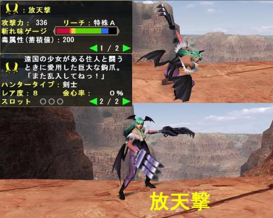 mhf_20111031_165535_921_convert_20111031182152.jpg