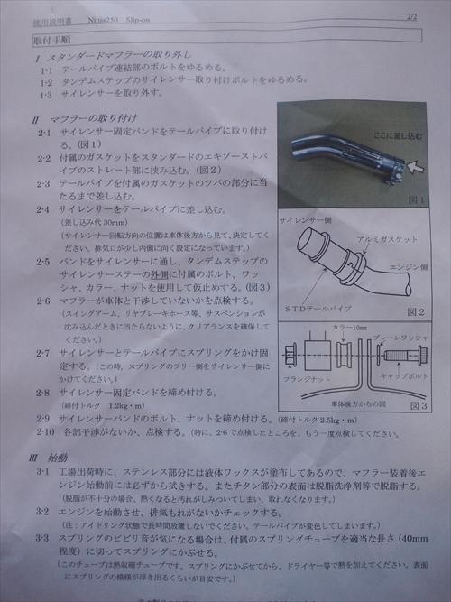 CA3J0274_R.jpg