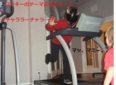 1-5 run 3 tebanashi