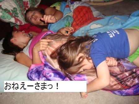 2-11  onesama  blog