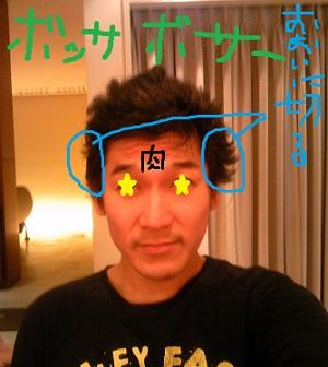 20100220あ (3)