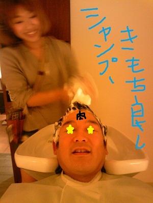 20100220あ (4)