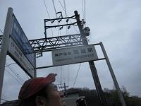 20100306全縦 (14)
