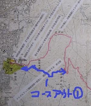 京滋TRコース2