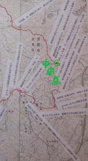 京滋TRコース4