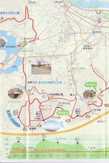 小野アルプス0320 (7) - コピー
