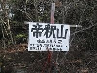 20100322六甲山系トレイル (11)