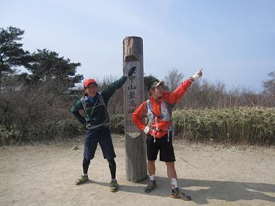 20100322六甲山系トレイル (27)