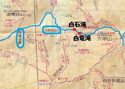 裏六甲まっぷ (2)
