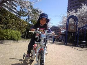 20100410走流風流 (1)