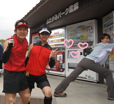 走流風流ダイトレ (1)
