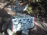 20100508鷲林寺 (5)