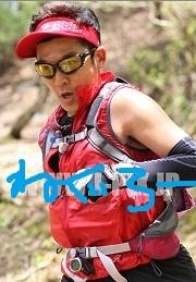 ネグロ坂峠 (2)
