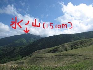 氷ノ山 (14)