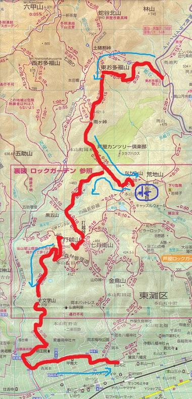 六甲地図 (2)
