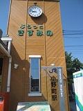 小野アルプス (1)