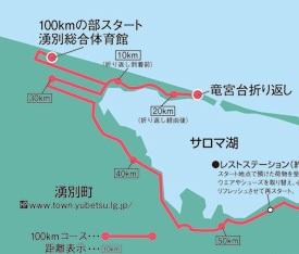 地図 -前半