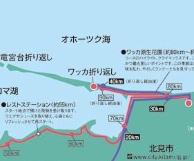 地図 - 後半