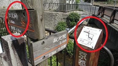 京都1周 (154)