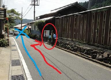 京都1周 (203)